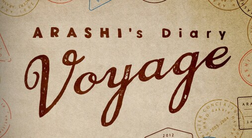 ARASHI'sDiary-Voyage-6