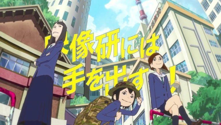 アニメ映像研には手を出すな!