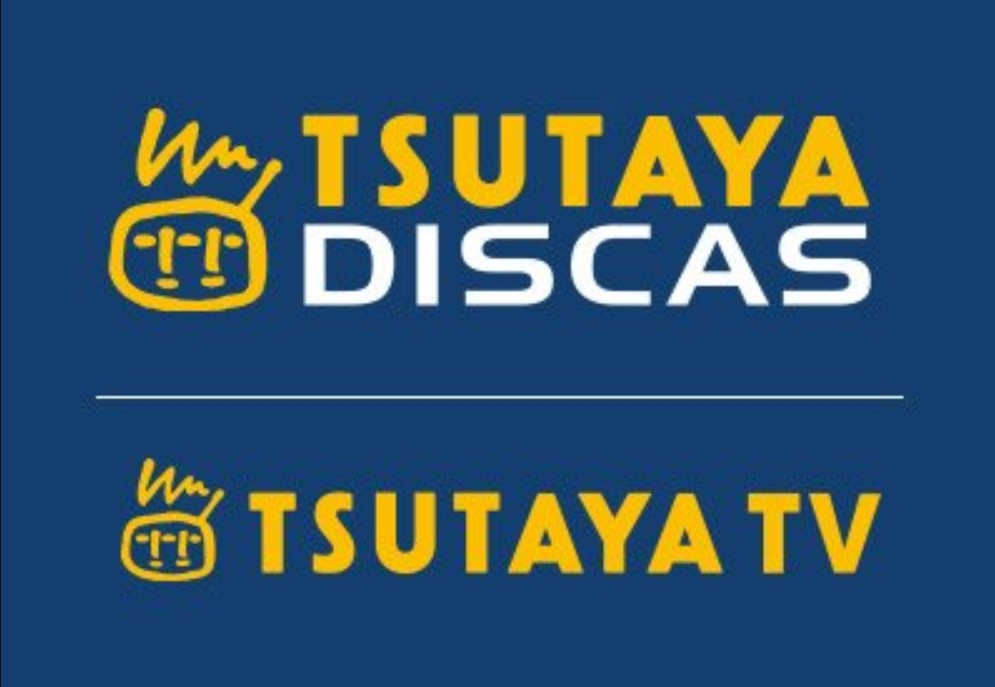 TSUTAYA DISCAS / TV