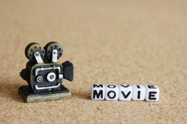 ジャニーズ出演映画の2020年上映予定一覧!BL、時代劇、アニメ実写化と盛り沢山