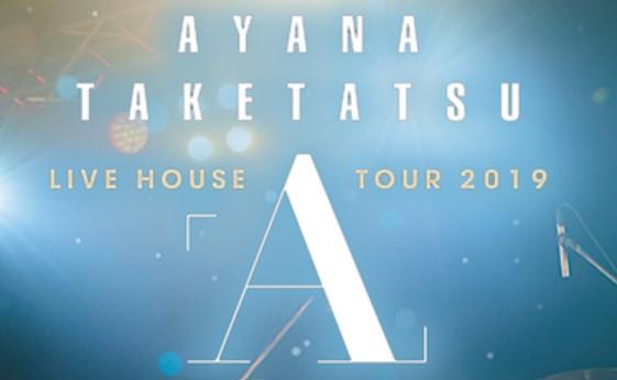 竹達彩奈LIVE HOUSE TOUR 2019 A