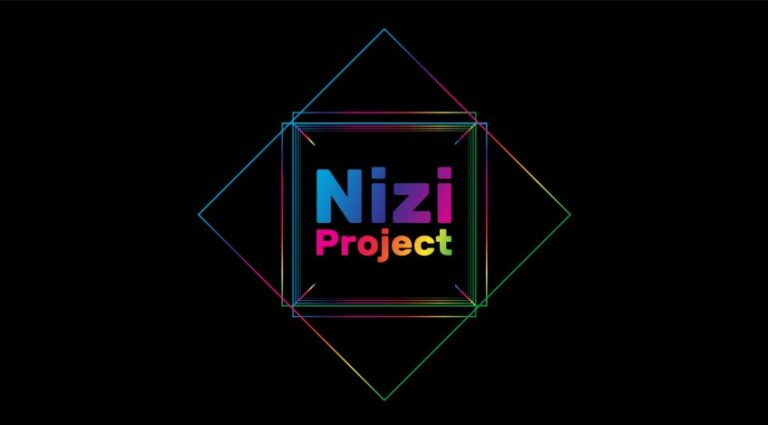 虹プロジェクト/NiziProject