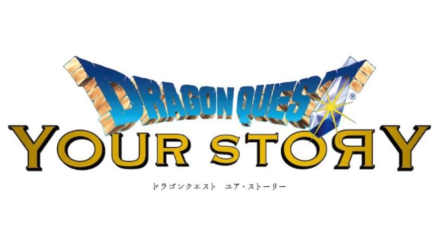 ドラゴンクエストユアストーリーの動画配信フルを無料視聴する方法!