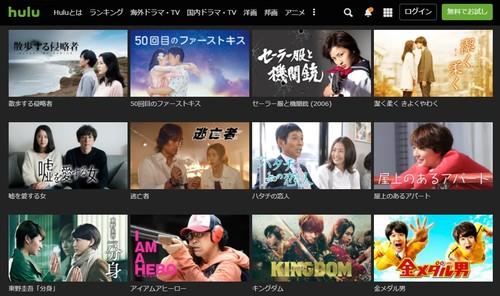 Hulu視聴可・長澤まさみ出演作