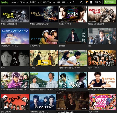 Hulu視聴可・山田孝之出演作