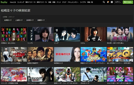 Hulu視聴可・松嶋菜々子出演作